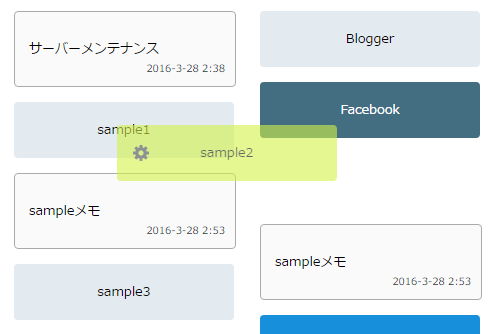 tabsute オンラインブックマーク&メモ